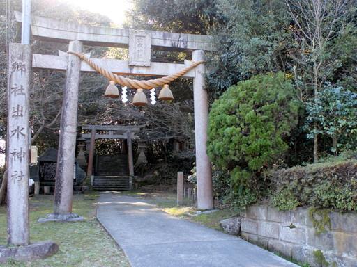 出水神社(加賀市)