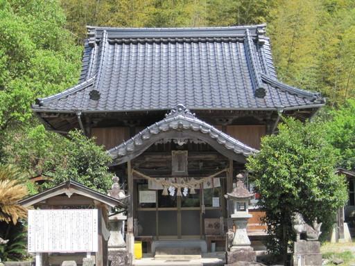 海東阿蘇神社