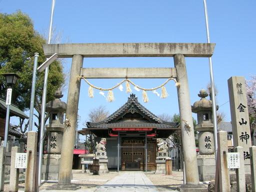 金山神社(名古屋市中村区)