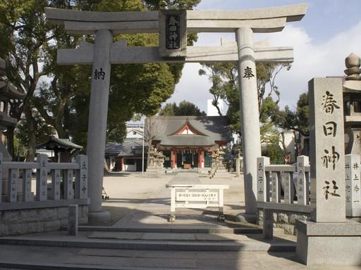 春日神社(大阪市東淀川区)