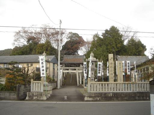 方県津神社