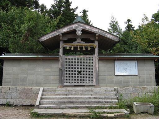 葛木二上神社