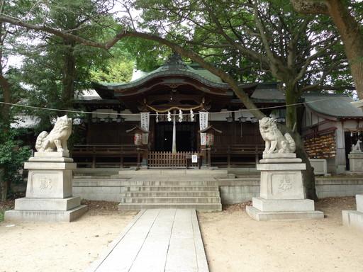 河内国魂神社