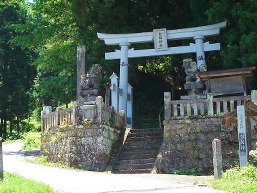 白髯神社(長野市)