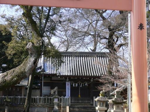 小浜皇大神社