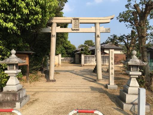 皇大神社(奈良市平松町)