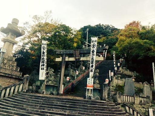 金刀比羅神社(徳島市)