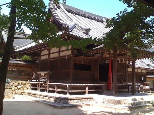 荒神山神社