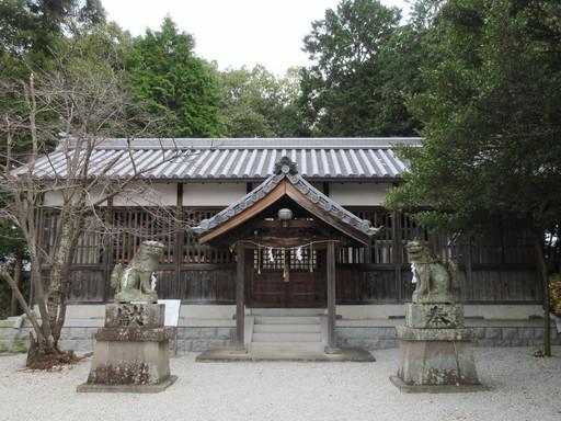 久米御縣神社