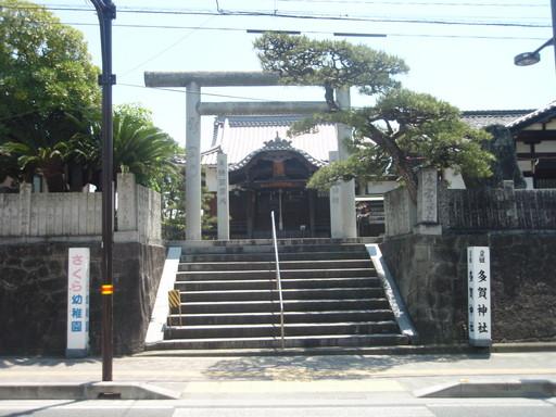 多賀神社(松山市)