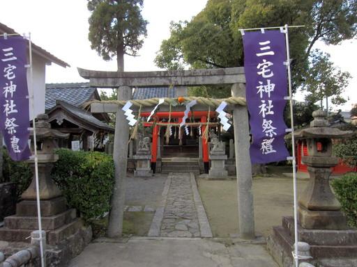 三宅神社(亀岡市)