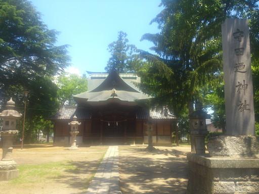 守田迺神社
