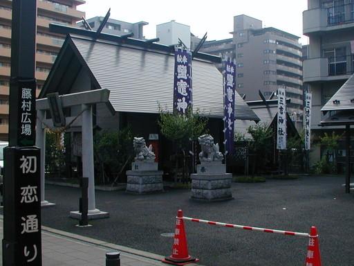 鹽竈神社(仙台市宮城野区)