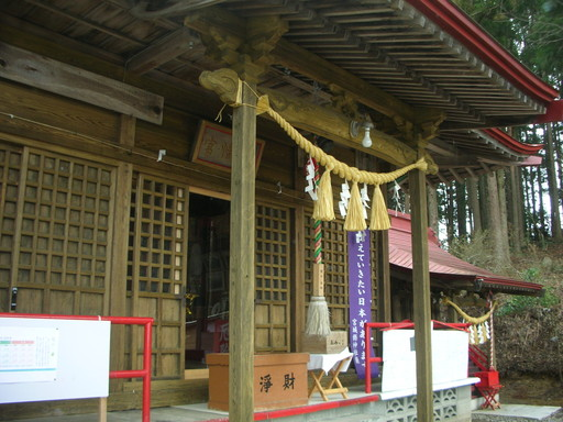 大衡八幡神社