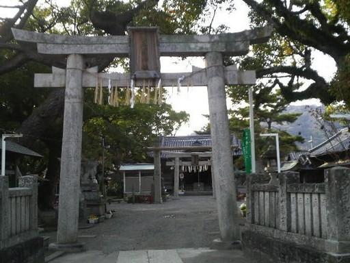 大麻比古神社(徳島市)