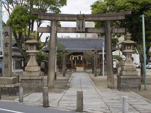 大和田住吉神社