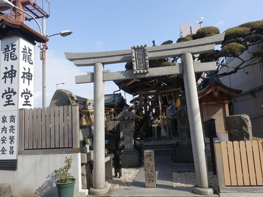 龍神堂(堺市)