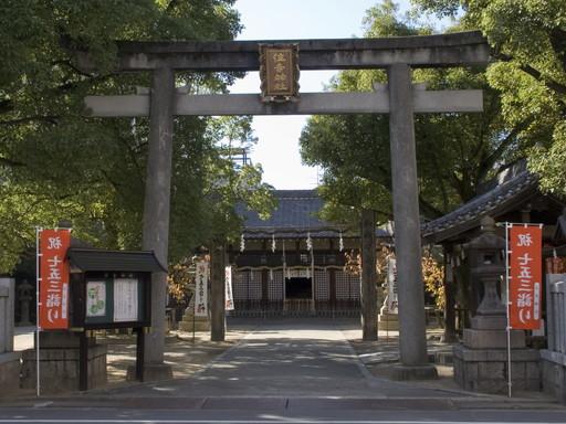 四貫島住吉神社