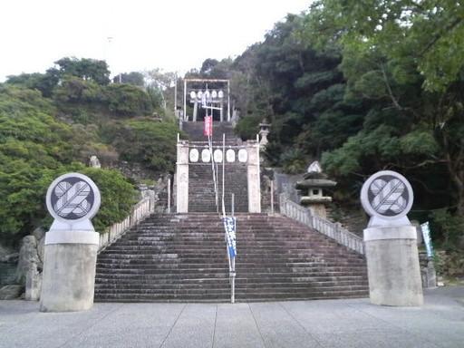 椎宮八幡神社