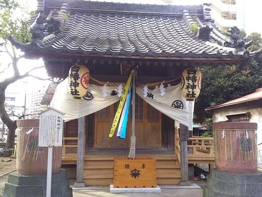 白幡神社(千葉市)