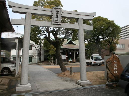 七宮神社(神戸市)