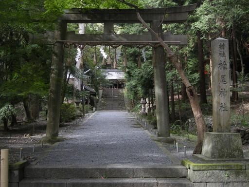 椎尾神社(島本町)
