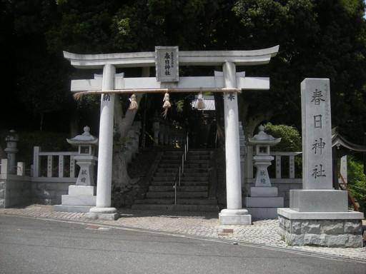 春日神社(茨木市清水)