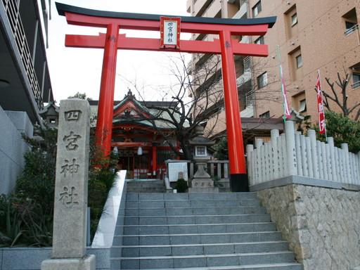 四宮神社(神戸市)
