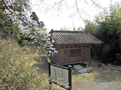尊久老稲荷神社