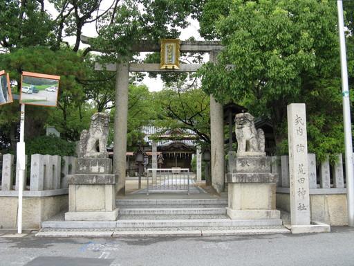 陶荒田神社
