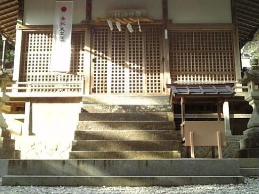 須佐神社(田辺市)