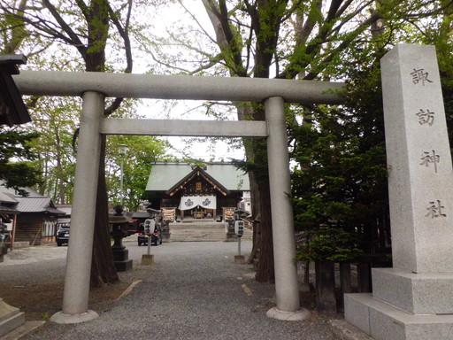 諏訪神社(札幌市)
