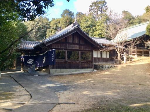 宇志比古神社