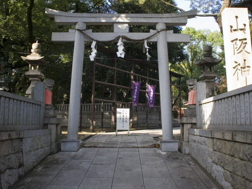 山阪神社(大阪市)