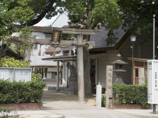八阪神社(大阪市北区)