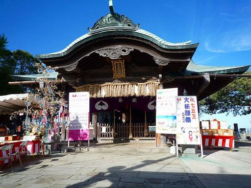 鷲尾愛宕神社